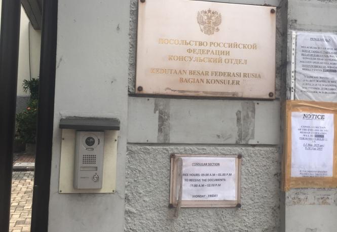 Kedutaan Rusia
